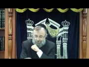 Moussar Rav Bloch