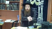 Rav Amram Fried Ribbit